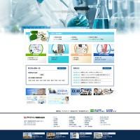 ホームページ制作 多治見市 製薬会社サイト