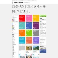 ホームページ制作 名古屋市 不動産サイト