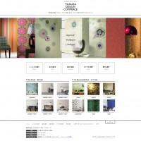 ホームページ制作 名古屋市 建築・リフォーム