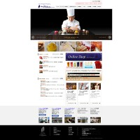 ホームページ制作 名古屋市 カフェ