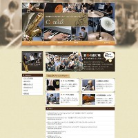 ホームページ制作 名古屋市 音楽教室サイト