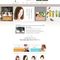 ホームページ制作 名古屋市 美容室サイト