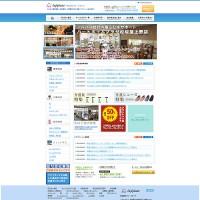 ホームページ制作 名古屋市 介護サイト
