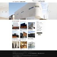 ホームページ制作 名古屋市
