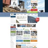 ホームページ制作 犬山市 建築リフォームサイト