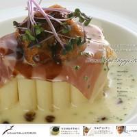 ホームページ制作 名古屋市 飲食店サイト