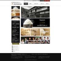 ECサイト制作制作 名古屋市 お米販売サイト