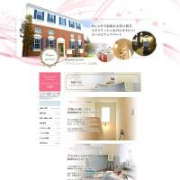 ホームページ制作 春日井市 不動産サイト