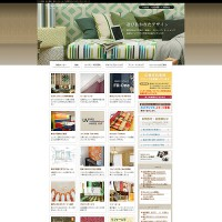 ホームページ制作 名古屋市 リフォーム業サイト