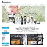 brush001